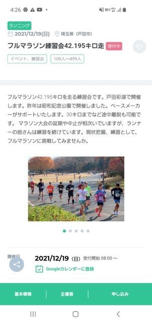 Screenshot_20210917-162655_Internet.jpg
