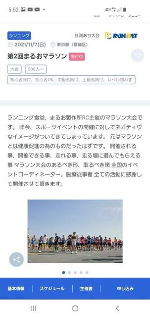 Screenshot_20210925-055228_Chrome.jpg